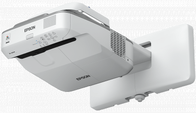 Epson projector onderwijs